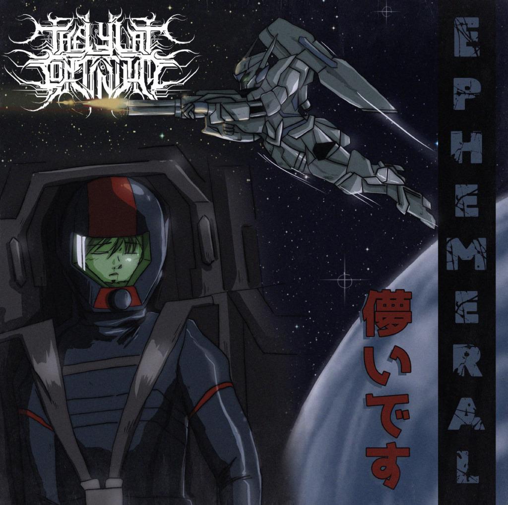 The Lylat Continuum – Ephemeral